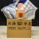 Hokkai Freshly Frozen Box