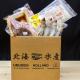 Hokkai Freshly Frozen Box XL